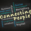 Connecting people concept — Stock Photo #41896925