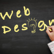 Foto Stock: Web design