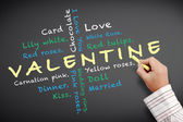 Valentines and related words — Stock Photo