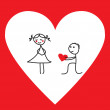 Funny proposal for Valentine's Day — Stock Vector #35981587