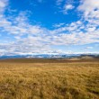 Mountains Plateau Landscape — Stock Photo #42721423