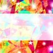 Abstract rainbow color background with space for text. — Stock Photo