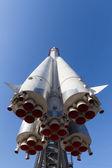 Rocket Vostok front and bottom  — Stock Photo