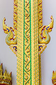 Thai art golden of head king of nagas in Buddhist temple. — Stock Photo