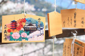 Japanese wooden praying plate, Ema, at Hasedera temple in Nara, Japan. — Stock Photo