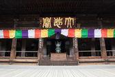 Ancient wooden pavilion in Hasedera temple, Nara, Japan — Stock Photo