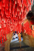 Chinese paper for blessing something wishes in Chinese temple — Foto de Stock