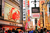 City view of Shinsaibashi shopping arcade on April 18, 2014 in Osaka, JAPAN. — Stock Photo