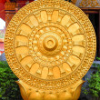 Wheel of dhamma of buddhism in Thai temple. — Stock Photo #47053013