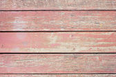 Wood panel texture wallpaper — Stock Photo
