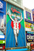 Glico Man sign in Dotonbori shopping arcade — Stock Photo
