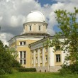 Pulkovo astronomical observatory, St. Petersburg, Russia — Stock Photo