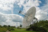 Radio telescopes in Pulkovo Astronomical Observatory — Stock Photo