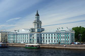 Kunstkamera museum, St. Petersburg — Stock Photo
