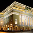 Alexandrinsky theater, St. Petersburg, Russia — Stock Photo