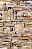Pared de roca natural — Foto de Stock