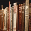 Antique Books for Sale — Stock Photo