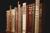 Antique Books for Sale — Foto de Stock
