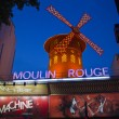 Moulin Rouge, Paris — Stock Photo #36030715