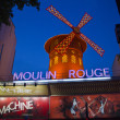 Moulin Rouge, Paris — Stock Photo