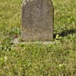 Stock Photo: Small Unmarked Headstone
