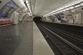 Paris Metro — Stock Photo