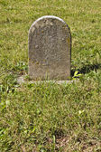 Small Unmarked Headstone — Stock Photo