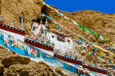 Khyunglung caves in the Garuda Valley, Tibet Autonomous region of China. — Stock Photo