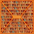 Stockvector : Large bookcase with different books