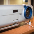 Presentation with lcd projector — Stock Photo