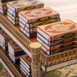 Stock Photo: Holy Qurbooks in mosque