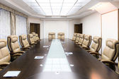 Meeting room — Foto Stock