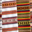 Ukrainian Hutsul rugs patterns — Stock Photo