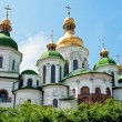 Sophia Cathedral in Kiev — Stock Photo