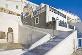 Fira in Santorini, Greece — Stockfoto