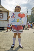 The small girl in Ukrainian clothing — Foto de Stock