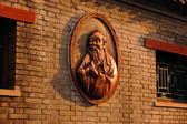 Confucius China — Stock Photo