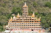 Tera Manzil Shiva Hindu temple Rishikesh, India — Stockfoto