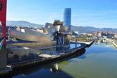 Guggenheim. Bilbao. Spain. — Stock Photo