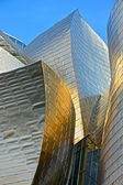 Guggenheim. Bilbao. Spain. — Stock Photo