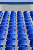 Sector of the stadium with blue armchairs with a place for the l — Stock Photo