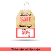 Vintage price or discount tag — Stock Vector
