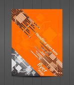 专业的商务传单模板或企业的一面旗帜,封面设计 — 图库矢量图片
