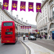 Regent Street, London — Stock Photo #39544465