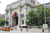 American Museum of Natural History, New York — Stock Photo