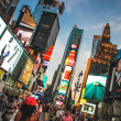 Sunset at Times Square, New York — Stockfoto