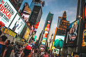 Sunset at Times Square, New York — Stock Photo
