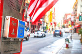 Emergency Box New York — Stok fotoğraf