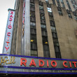 Radio City Music Hall, New York — Stock Photo #39890355