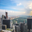 View from the Rockefeller Center — Stock Photo